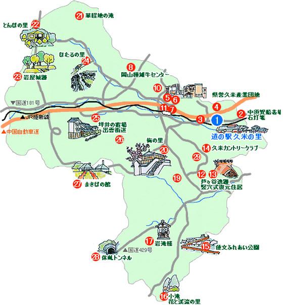 津山観光案内