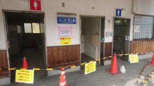 トイレ改修3